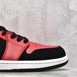 Air Jordan 1 Mid Bred 7