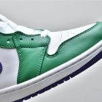 Air Jordan 1 Mid Hulk 11