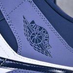 Air Jordan 1 Mid Sanded Purple 13