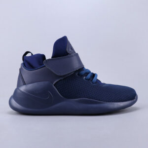 Nike Kwazi Midnight Navy 1
