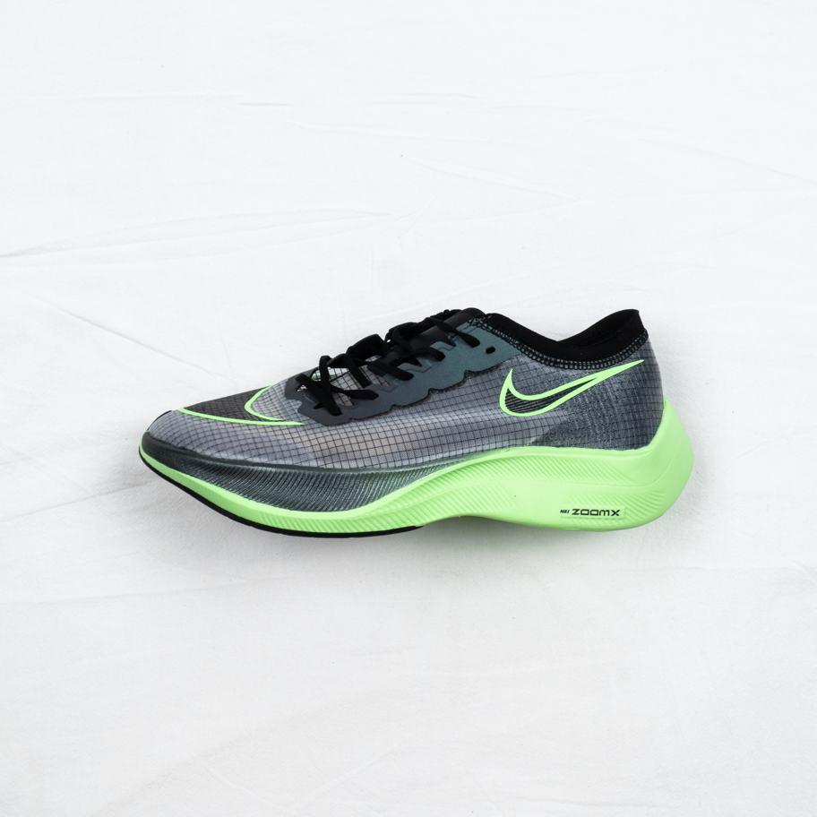 Nike ZoomX VaporFly NEXT Valerian Blue 1