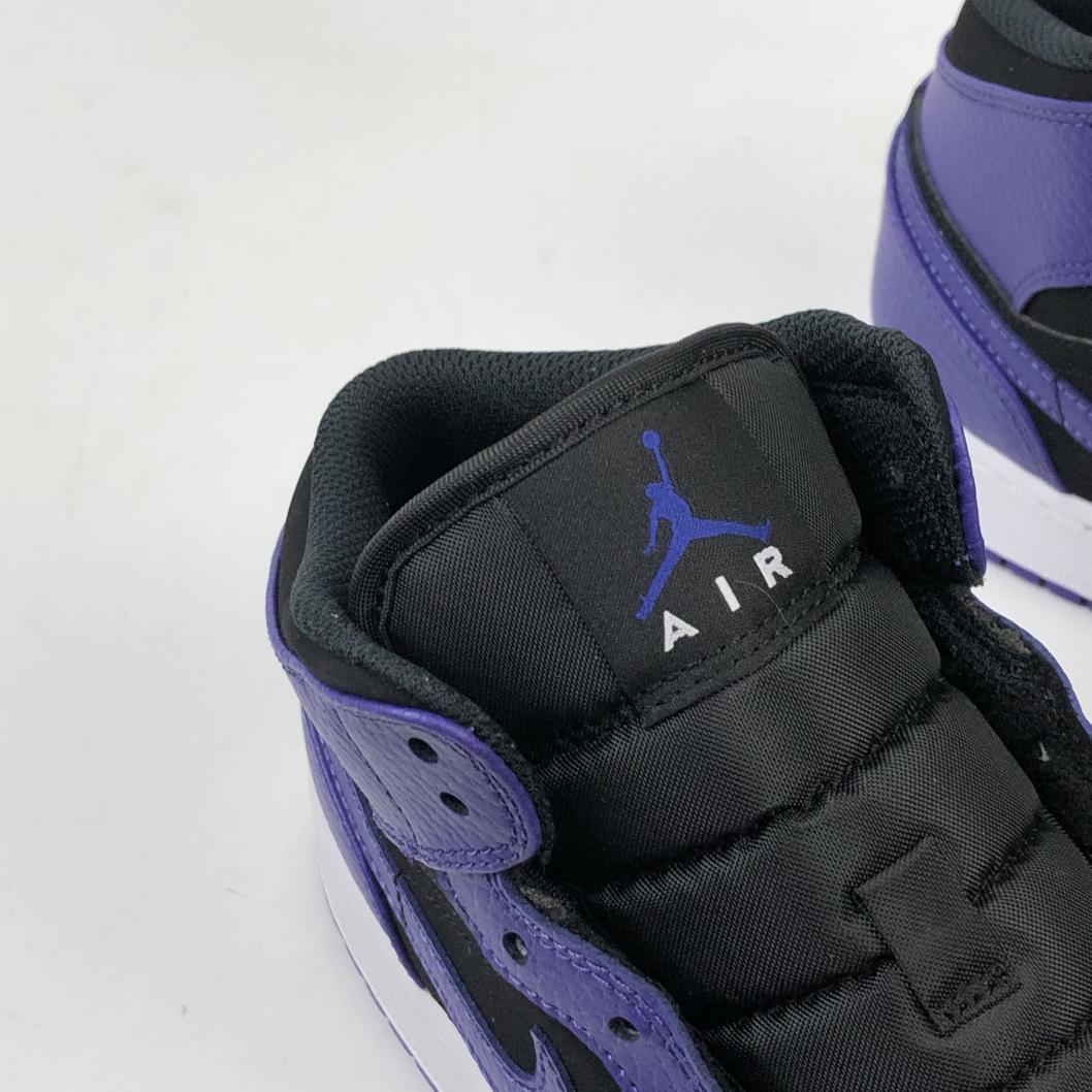 Air Jordan 1 Retro Mid GS Dark Concord 6
