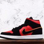 Wmns Air Jordan 1 Retro Mid Hot Punch Volt 3