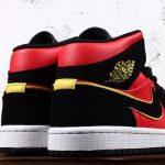 Wmns Air Jordan 1 Retro Mid Hot Punch Volt 6