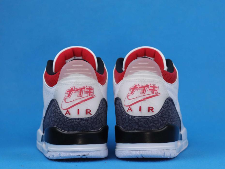 Air Jordan 3 SE T Fire Red Japan Exclusive 4