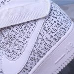 Nike Air Force 1 High Just Do It Pack White W 9