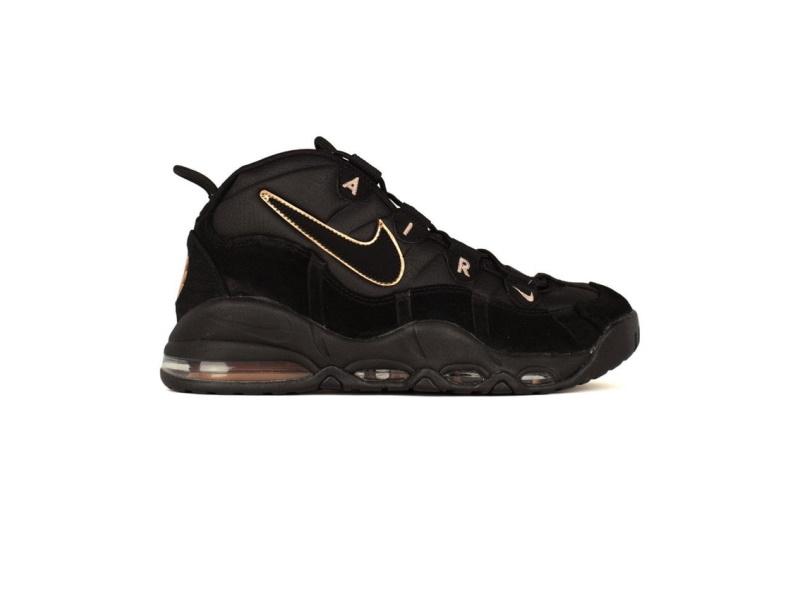 Nike Air Max Uptempo Bronze