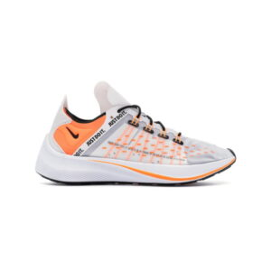 Nike EXP X14 Just Do It Pack White