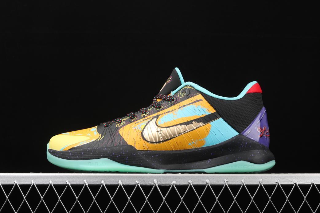 Nike Kobe 5 GS Prelude 1