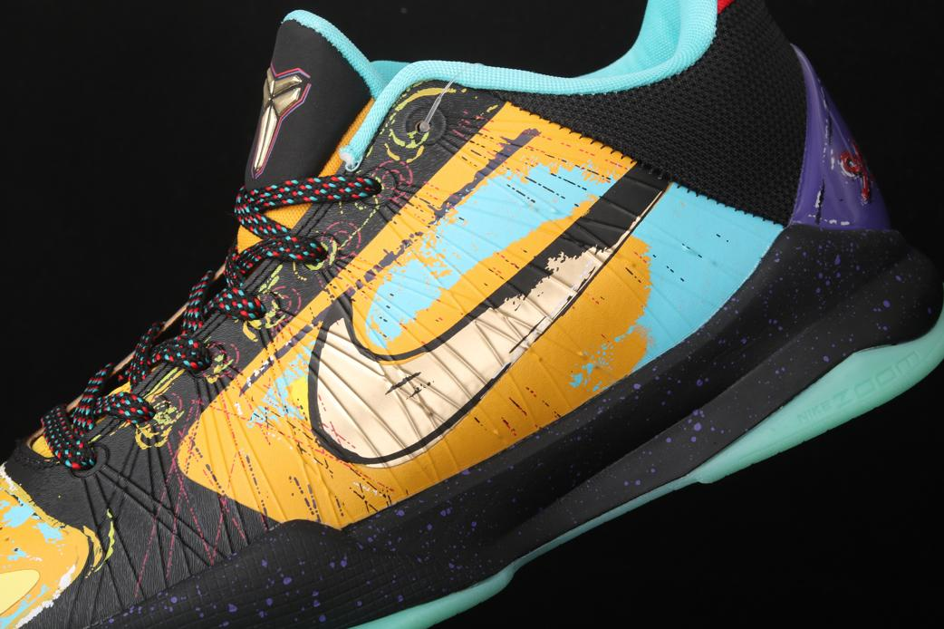 Nike Kobe 5 GS Prelude 10