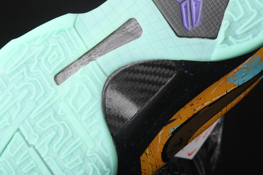 Nike Kobe 5 GS Prelude 12