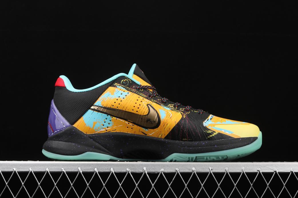 Nike Kobe 5 GS Prelude 2