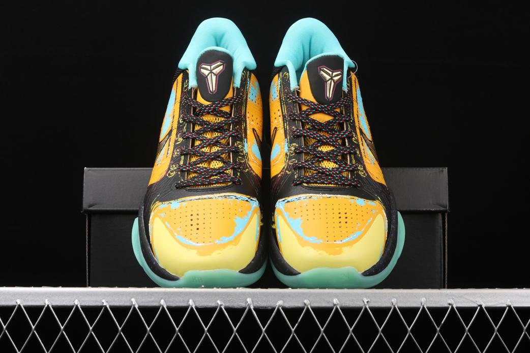 Nike Kobe 5 GS Prelude 6