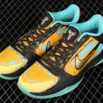 Nike Kobe 5 GS Prelude 7