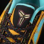 Nike Kobe 5 GS Prelude 9