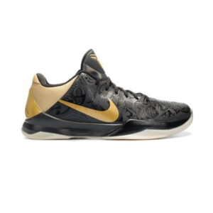 Nike Zoom Kobe 5 Big Stage Away