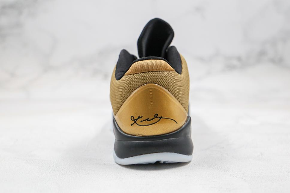 Nike Zoom Kobe 5 Big Stage Away 5