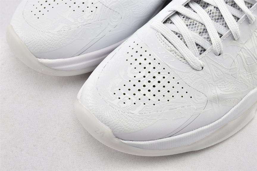 Nike Zoom Kobe 5 Big Stage Home 2