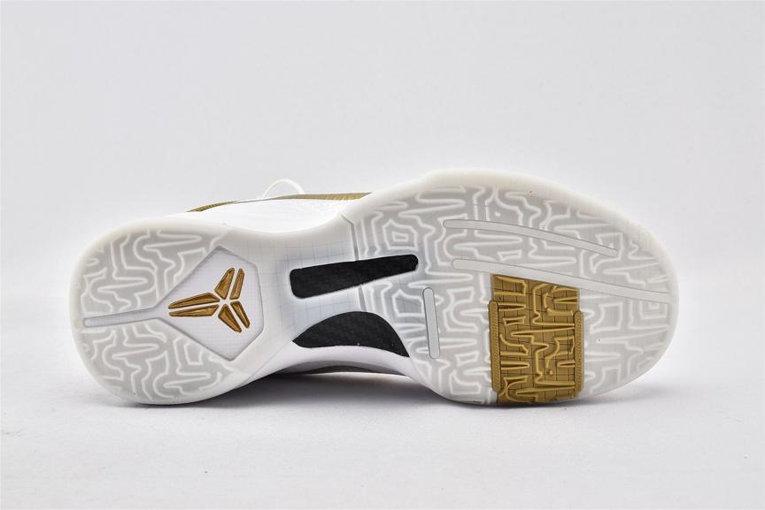 Nike Zoom Kobe 5 Big Stage Home 3