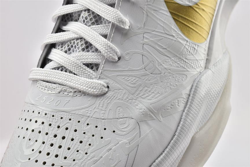 Nike Zoom Kobe 5 Big Stage Home 4