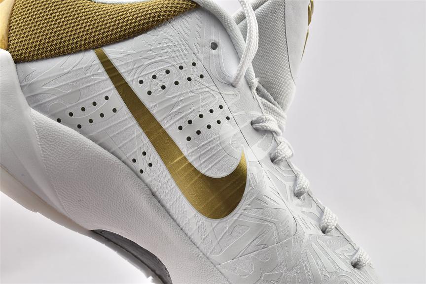 Nike Zoom Kobe 5 Big Stage Home 7