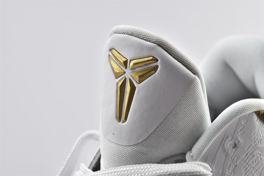 Nike Zoom Kobe 5 Big Stage Home 8