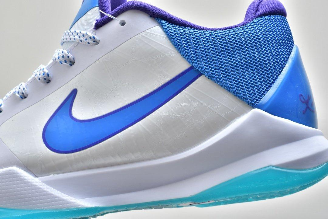 Nike Zoom Kobe 5 Draft Day 10