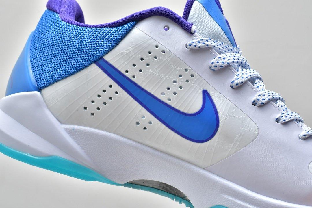 Nike Zoom Kobe 5 Draft Day 11