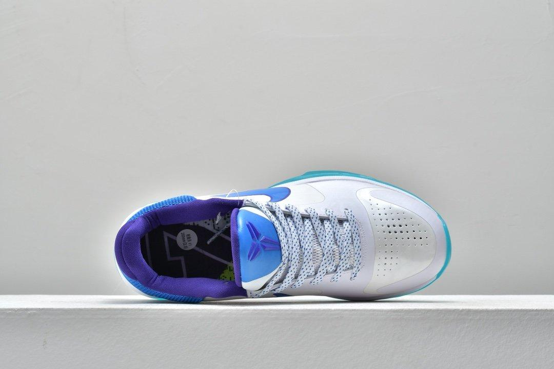Nike Zoom Kobe 5 Draft Day 3