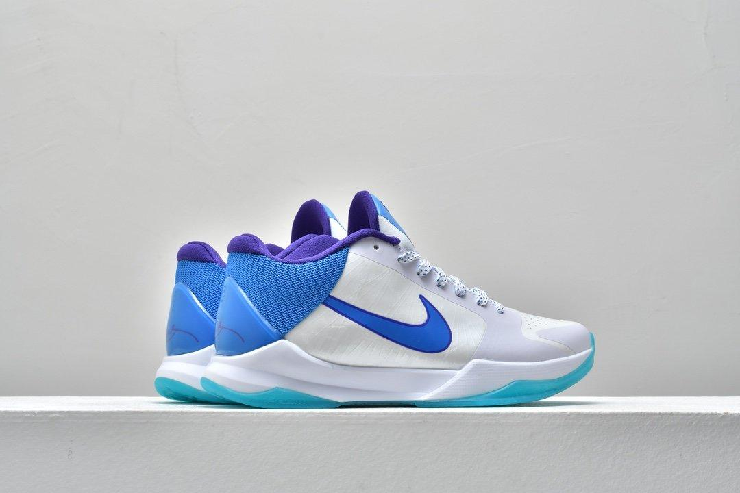 Nike Zoom Kobe 5 Draft Day 7