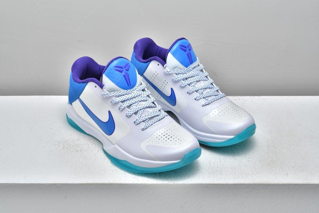 Nike Zoom Kobe 5 Draft Day 8