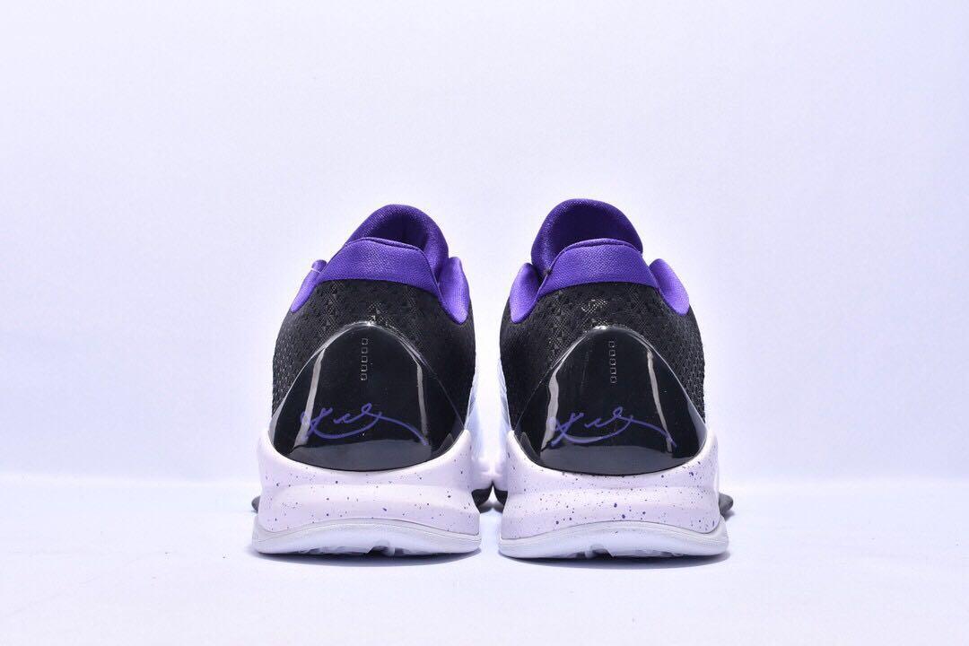 Nike Zoom Kobe 5 Inline 2