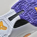 Nike Zoom Kobe 5 Lakers 15