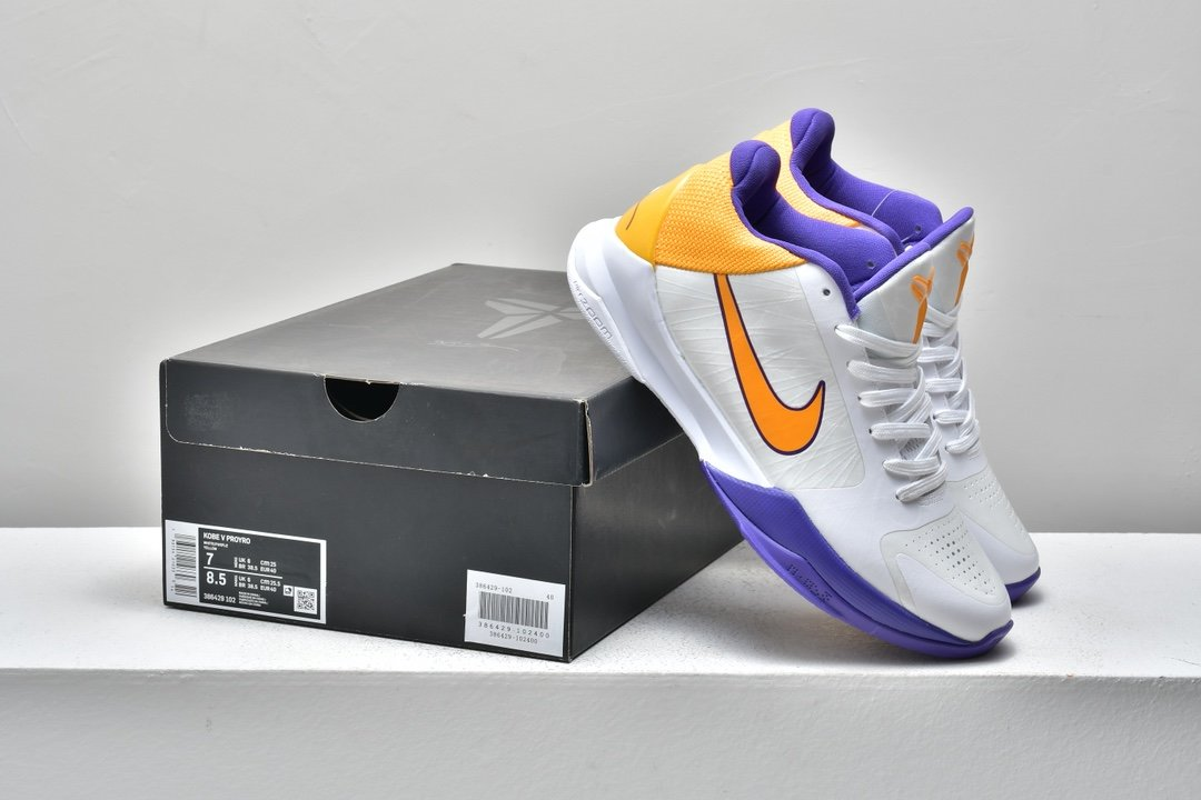 Nike Zoom Kobe 5 Lakers 9