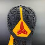 Nike Zoom Kobe 5 Protro Bruce Lee 11