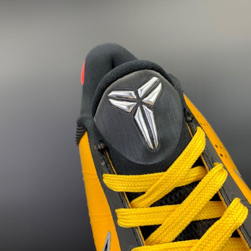 Nike Zoom Kobe 5 Protro Bruce Lee 12