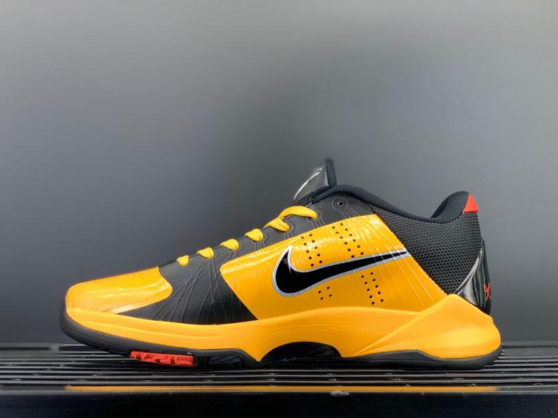 Nike Zoom Kobe 5 Protro Bruce Lee 2