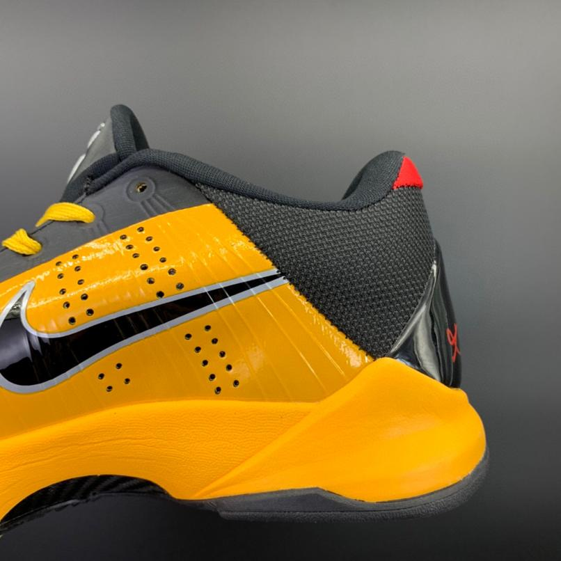 Nike Zoom Kobe 5 Protro Bruce Lee 8