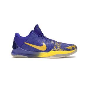Nike Zoom Kobe 5 Rings