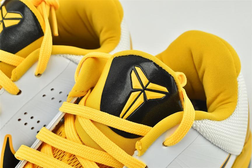 Nike Zoom Kobe 5 White Black Del Sol 2