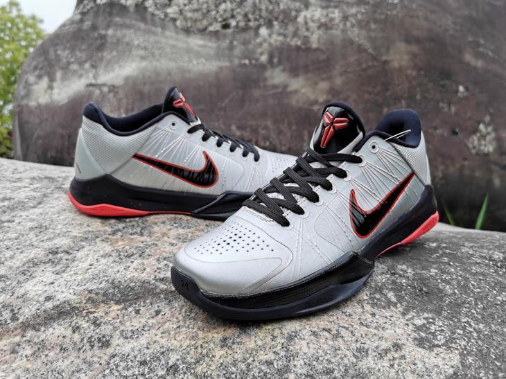 Nike Zoom Kobe 5 Wolf Grey 1
