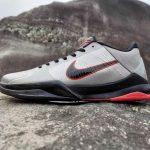 Nike Zoom Kobe 5 Wolf Grey 6