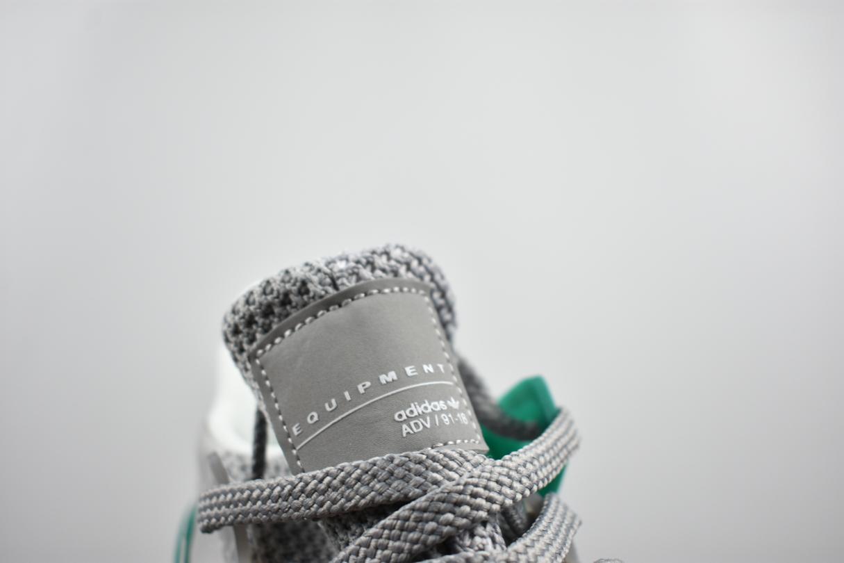 adidas EQT Bask ADV Grey 8