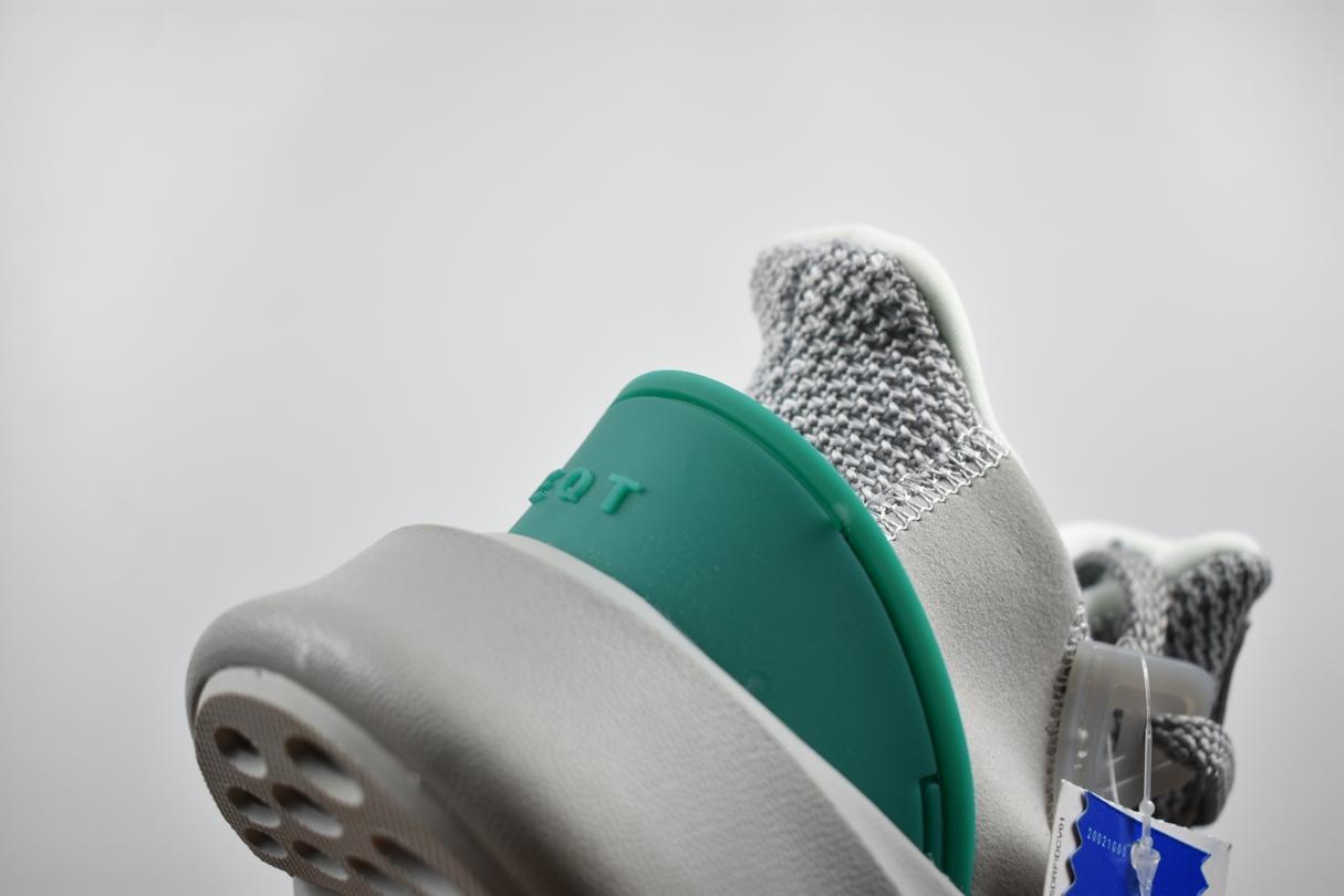 adidas EQT Bask ADV Grey 9