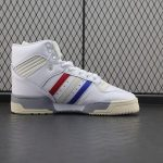 adidas Rivalry High French Tricolor 1