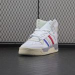 adidas Rivalry High French Tricolor 3