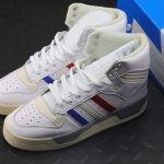 adidas Rivalry High French Tricolor 5