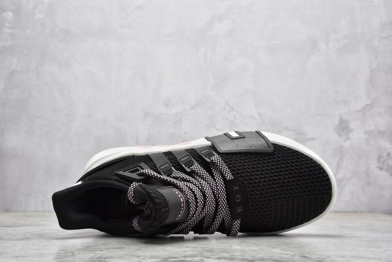 adidas Wmns EQT Bask ADV True Pink 3