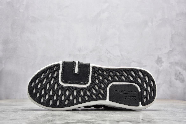 adidas Wmns EQT Bask ADV True Pink 4