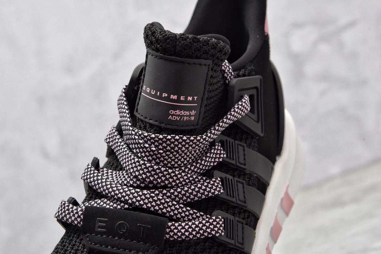 adidas Wmns EQT Bask ADV True Pink 6